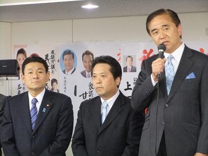 2011 | 衆議院議員 神奈川第9区 ...