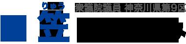 笠ひろふみオフィシャルサイト