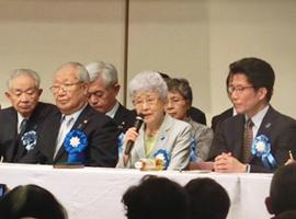 横田早紀恵さん