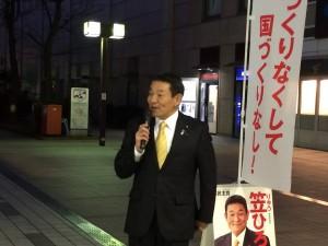 20161.4駅頭